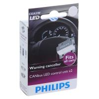 PHILIPS 18957X2 Обманка CANbus LED Control Unit, 12V-21W, комплект 2 шт.