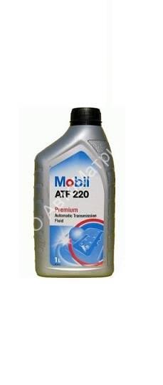 Atf 220 Mobil Цена