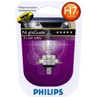 PHILIPS 12972NGSDL B1 NightGuide Double Life Лампа H7 Philips 12V 55W, блистер 1 штука.