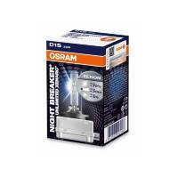OSRAM XENARC NIGHT BREAKER UNLIMITED ксеноновая лампа D1S (PK32d-2) 35W 1 шт.